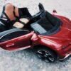 Детский электромобиль Bugatti
