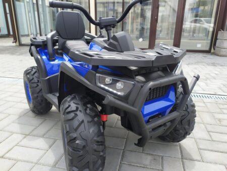 Детский электромобиль Квадроцикл XMX 607 - бэйбилав.рф