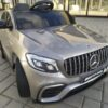 Детский электромобиль Мерседес GLC63S AMG Бэйбилав.рф